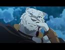 ゼロから始める魔法の書 第7話「王都プラスタ」