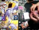 オリパで遊戯王ブードラしてみた。その4 thumbnail
