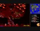 【ウルティマ VII : The Black Gate】を淡々と実況プレイ part28