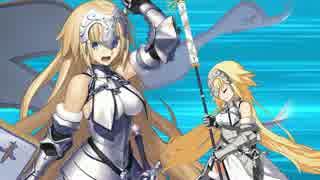 【Fate/Grand Order】強化後ジャンヌ VS. ギフトガウェイン【単騎】