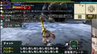 XXハンター ゆうき ときあめ編 Part2/3