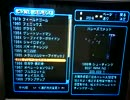 [実況]「タイトーメモリーズ2・下巻(PS2)」プレイしてみた。第5回