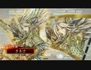 【三国志大戦】公孫瓚と共に戦場を駆ける!【その13】