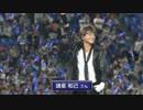 【2017/5/25】BLUE☆LIGHT Celebration スペシャルゲスト:諸星和己