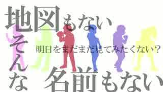 【おそ松さん人力コラボ】このとくべつな六つ子が素晴らしい【全松】