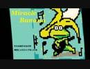 【重音テト】ミラクルバナナ【オリジナル曲】