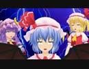 【東方MMD】 レミリア、メイドを雇う