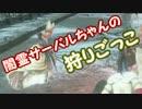 【ダークソウル3】第2回 最速王決定戦 FINAL
