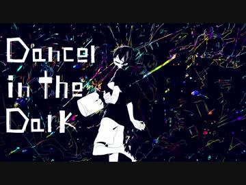 Dancer in the Dark/flower