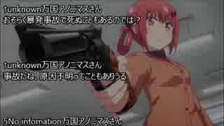 【海外の反応】 外国人「日本では銃による殺人事件が年間11件しか
