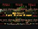 【ゆっくり】Terrariaポータルガン移動縛り#4