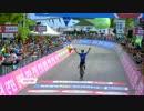 2017 ジロ・デ・イタリア 第19ステージ
