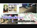 【ニコカラ】40mPメドレー 箏と十七絃で弾いてみた(7曲)【on vocal】