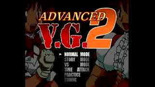 ADVANCED_V.G.2_パート1