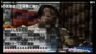 野田草履 - 弾幕職人の本気