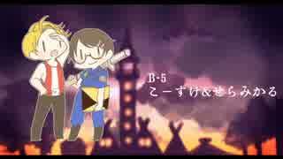 【MINECRAFT】マイクラ肝試し2016 ~隠れ里編~運営放送【#81】