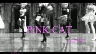 【MMDm@ster】PiNK CAT[LiPPS]