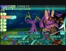 闇と光の世界樹の迷宮5 実況プレイ Part10