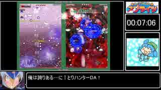 【RTA】東方花映塚 Lunatic(ラウンド落とし禁止) 10分19秒