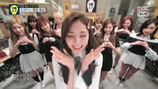TWICEソング  MV