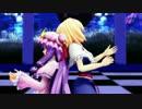 【東方MMD】パチュリーとアリスで「アイネクライネ」
