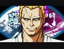 【MUGEN】金トキ前後狂中位級ランセレバトル【病人杯】PART4