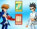 遊戯王オンライン 世界大会 CHAMPIONSHIP SPRING 2008 ベスト16 第5試合