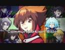 【UTAデュエカⅡ】GXの「Duel Communication!!」【遊戯王UTAU】
