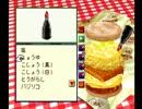 【バーガーバーガー】◆30代 はじめてのバーガーチェーン経営◆part9