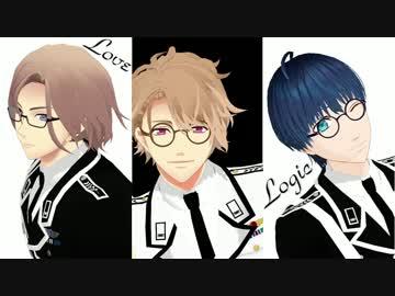 【MMDA 3!】 Lo.ve_Lo.g.ic 【___ / WU / Tsumugi】