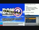 【ch】うんこちゃん『DQM ジョーカー2Pro』part1【2017/05/28】