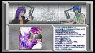 【クロスフェード漫才】双博歌樂黑裏打【KAITO&がくぽ】 thumbnail