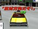 【クレイジータクシー】まりんかくわちゃんのコタツあそび第13回(前編)