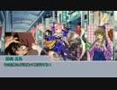 【シノビガミ】漫画戦争 三巻目【リプレ