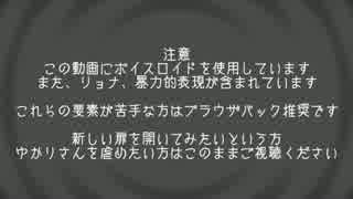 弦巻マキが結月ゆかりを監禁するお話 2日目