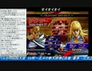 2017-05-22 中野TRF AC北斗の拳 例のアレ