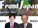 【Front Japan 桜】北朝鮮またミサイル。中国は本気で制裁するのか / テロ頻発の英国、更に衰退するのか?[桜H29/5/30]