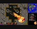【ウルティマ VII : The Black Gate】を淡々と実況プレイ part29