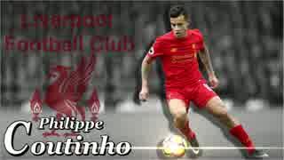 【Liverpool】 コウチーニョ 2013-2017
