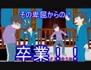[MMDおそ松さん]弁護士カラ松2本立て[弁カラ1周年記念]