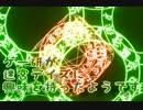 【あんスタ卓ゲ】ゲー研が迷宮デイズに興味を持ったようです~part3~