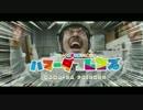 【歌って踊るハマーダ】ようこそジャパリパークへ【こうばちほー】 thumbnail