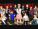 【MMDA3!】notitleと踊れオーケストラ【瑠璃川幸・皇天馬 他11人】