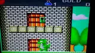 [実況] セガエイジスシリーズ(PS2)ゲームギア版コレクション
