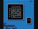 Rockman2 パスワード入力TAS[ネTAS] 更新版のx5の更新版