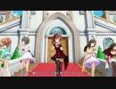 【デレステMV】「With Love」 限定SSR【2Kドットバイドット付き】