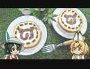【けものフレンズ】ジャパリロールケーキ作ってみた【帽子パンつき】