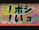 【東方動画BGM支援】ショボいアレンジ集3【ニコ童祭も支援】