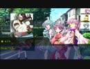 【ゆっくりTRPG】九色のゆっくりダブルクロスPart4 常世市前編