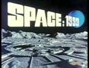 スペース1999を歌ってみた